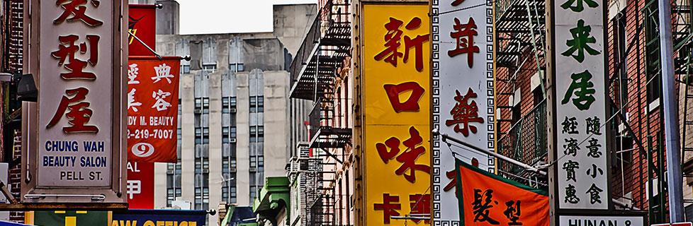 Photo of Chinatown NYC